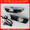 Super Bright LED Daytime Running Light for Chevrolet Malibu DRL High Quality