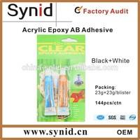 AB glue / Epoxy resin glue 57g Brown+clear