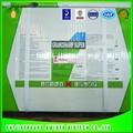 Paraquat 276 g / l sl, Gramoxone, Malezas matar verde, Los herbicidas / Weedicides