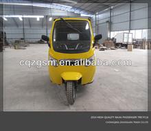 CNG passenger three wheeler/bajaj tricycle/bajaj passenger three wheel motorcycle