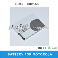 Battery BD50 for MOTO F3 F3C F3A battery cell phone 700mah