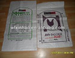 The dog food bag Nosebag Horse feed bag Cattle feed bag Chicken feed bag The bird food bag Fish feed bag Fertilizer bags