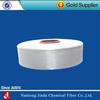 China Polyamide Product 2014 Jinda Discount Yarn For Knitting