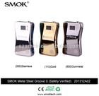 2014 Hot Selling New Arrival Box Mod E Cig Smoktech Groove II Vv Vw Mods