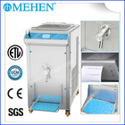 CE/ETL standard Batch Ice Cream Pasteurization