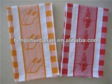 cotton jacquard kitchen towel for promotion