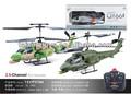 Crianças 2.5ch liga r/c helicóptero brinquedos com luz