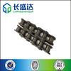 High Tensile Detachable A Series Duplex Roller Chain