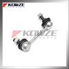 Rear suspension stabilizer bar link for Mitsubishi Pajero Sport Lancer Outlander V97W V73W V63W V65W 6G75 6G74 6G72 MR418053