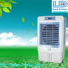 energy-saving and powerful portable evaporative air cooler HHB-A
