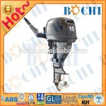 4 Stroke 15 HP Outboard Motor
