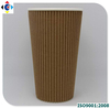 Healthy Nature Disposable Single Wall Paper Coffee Cups