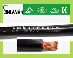 Electric wire cable 1X50mm2 copper welding cable