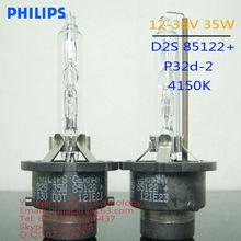 HID xenon 85122+ bulb 12V/24V 35W P32d-2 super bright made in Germany E1 D2S