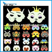 Hotsale EVA Carnival Party Kids Animal Masks