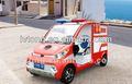 Standard electric fire/caminhão de água dimensão lt-s 2. xf