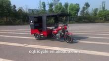 bajaj autorickshaw price passenger tricycle