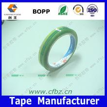Customized Office Depot Tape