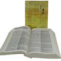 profesional de santa biblia con gsm 28 delgada de papel de impresión del fabricante y venta al por mayor de la biblia