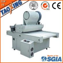 Automatic glitter coating machine for Paper, EVA, Calendar, Couplet, invitation card