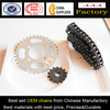 cheapest motorcycle sprocket and chain set(natural color)