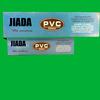 High quality JIA DA PVC glue PVC50-100