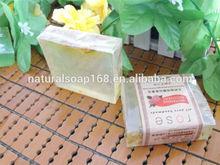 Natural organic jasmine flower soap bar