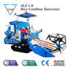 Combine harvester 4LZ-1.8 in super quality agricultural machinery