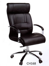 New High Back Black Leather Office Computer Desk Chair