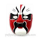 Chinese Peking Opera Mask for Sale