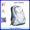 leisure design the backpack rucksack bag for students