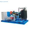 Hydro blaster high pressure water blaster 1500-3000bar