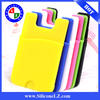 made in china 3M adhesive silicone smart card holder,mobile phone silicone card smart pocket