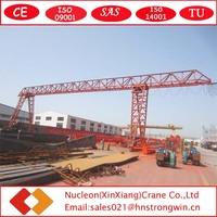 Mobile a-frame 5ton mh model electric hoist trussed structure gantry crane bridge