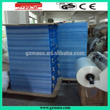 pvc cover plastic sheet 0.1mm-0.4mm