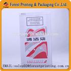 Hot sale airsickness paper bag,airline sickness bag