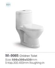 Children Size Ceramic Small Toilet -Sanitary Ware Toilet For Child