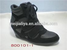 2014 high fashion comfortable women Sneaker