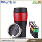 Personalized double wall 450mL coffee cup with band and PP liner