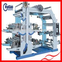 High Speed Printer Machine/4 Color Plastic Bag Printing Machine/Plastic Bag Printer Machine