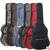 2014 wholesale newest waterproof guitar bag