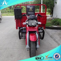 Chinese 150cc 3 wheel motor tricycle for sale