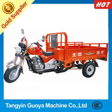150CC/175CC/200CC 2014 hot sale motorized tricycles made in China