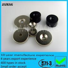 JMD HS212 strong permanent magnet motors for sale for sale