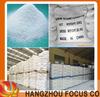 /product-gs/monopotassium-phosphate-price-1865794762.html