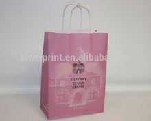 custom luxury printed brown recycled paper bag making machine