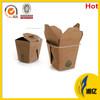 noodle box/ take away food box