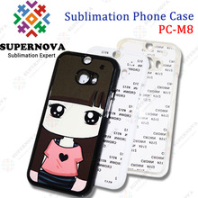 Design your own cell phone case silicone products for HTC M8