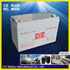 solar energy storage battery 12v 100ah for UPS/EPS/Medical equipment