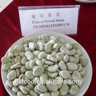 2014sianzan produce bulk wholesale frozen broad beans